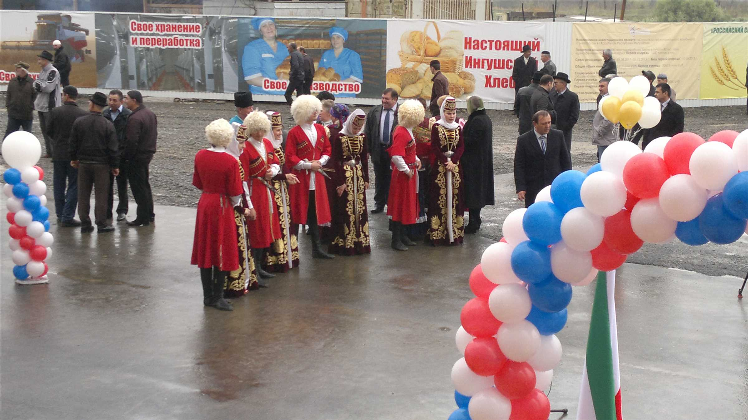 Great Inauguration in Russia